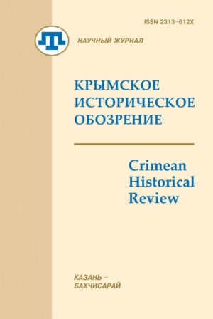 Crimean historical review